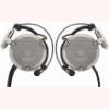 Наушники Audio-technica  ATH-EM9